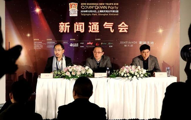 """2019上海新年倒计时将以""""新时代,唱响未来""""为主题"""