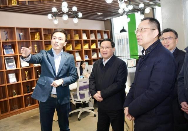 李強:加快建設戰略性新興産業集群