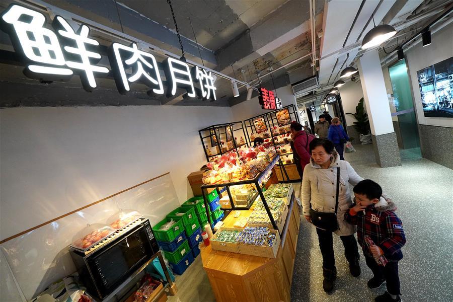 上海:愚园公共市集开门迎客