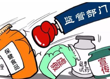 """""""长三角消费维权联盟""""成立 形成社会监督合力"""