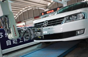 江苏苏州:打造机动车登记直通港 新车上牌只需30分钟