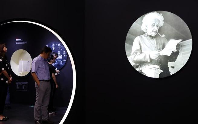 爱因斯坦的异想世界特展在上海开幕
