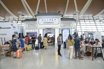 苏州工匠园浦东机场体验中心开展