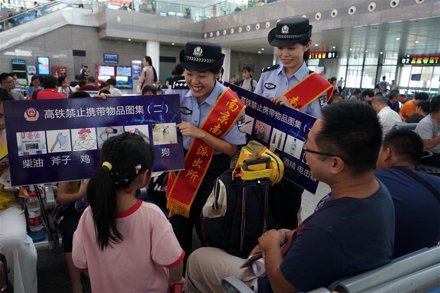 江苏南京:铁警护暑运 助力平安行