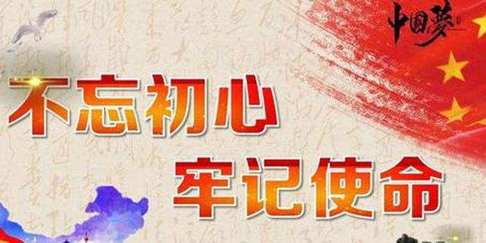 杭州市金融投資集團:深入學習,找準差距抓實整改