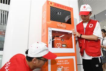 安徽合肥:地铁站配备AED急救设备
