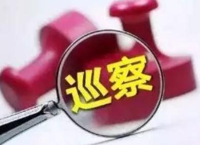 南京推進對村(社區)延伸巡察全覆蓋