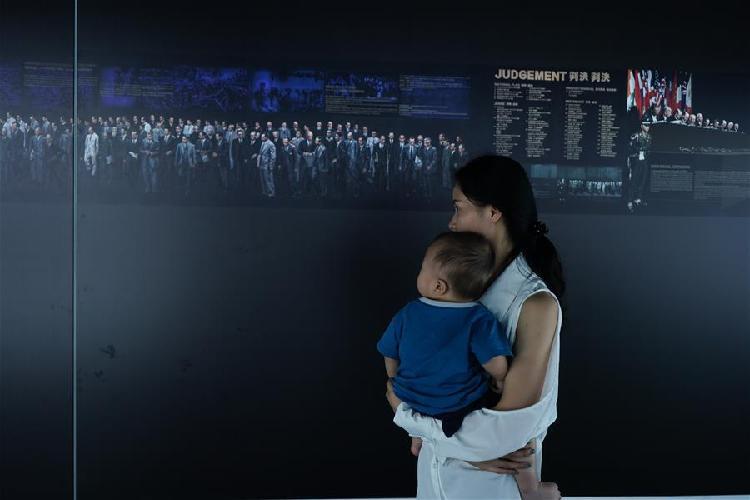 《正義的審判——紀念東京審判宣判71周年圖片展》在南京舉行