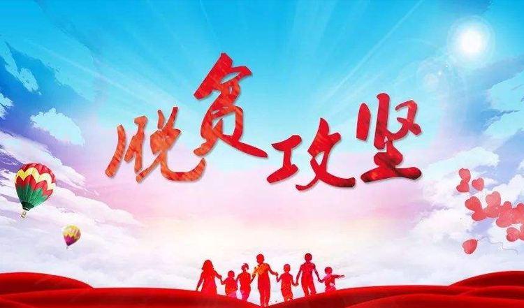江蘇:社會組織助力東西部扶貧協作