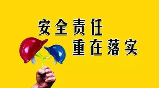 国务院江苏安全生产专项整治督导工作取得阶段性进展