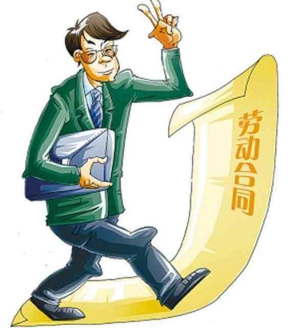 浙江:切实保障职工在疫情防控期间的工资报酬权益