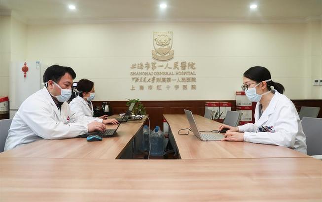 上海8家市级医院开通互联网线上问诊服务