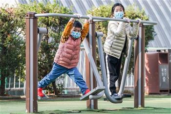 江苏南京:五台山体育中心推出线上预约健身