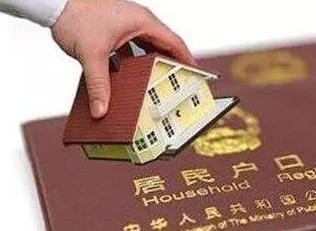 """江苏开展""""房地一体""""农村不动产登记颁证示范点建设"""