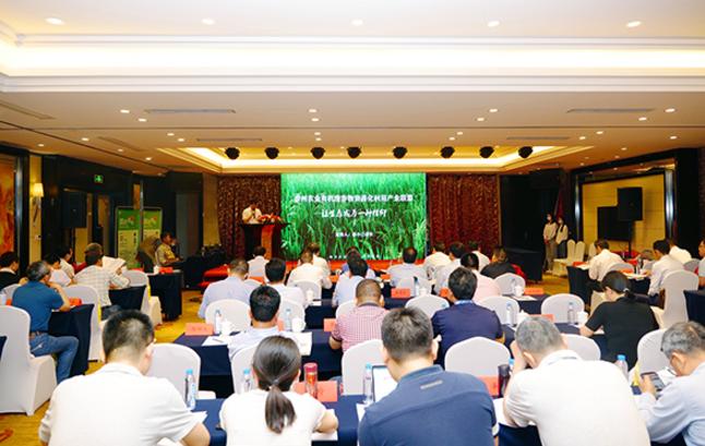 泰州农业有机废弃物资源化利用产业联盟金融成立