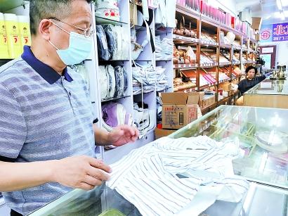 """""""老克勒""""讲上海变迁:""""假领头""""有了新顾客"""