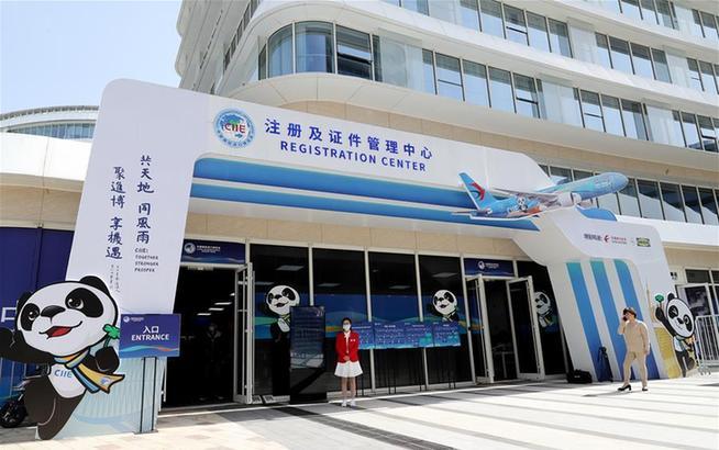 第三届进博会注册及证件管理中心正式启用