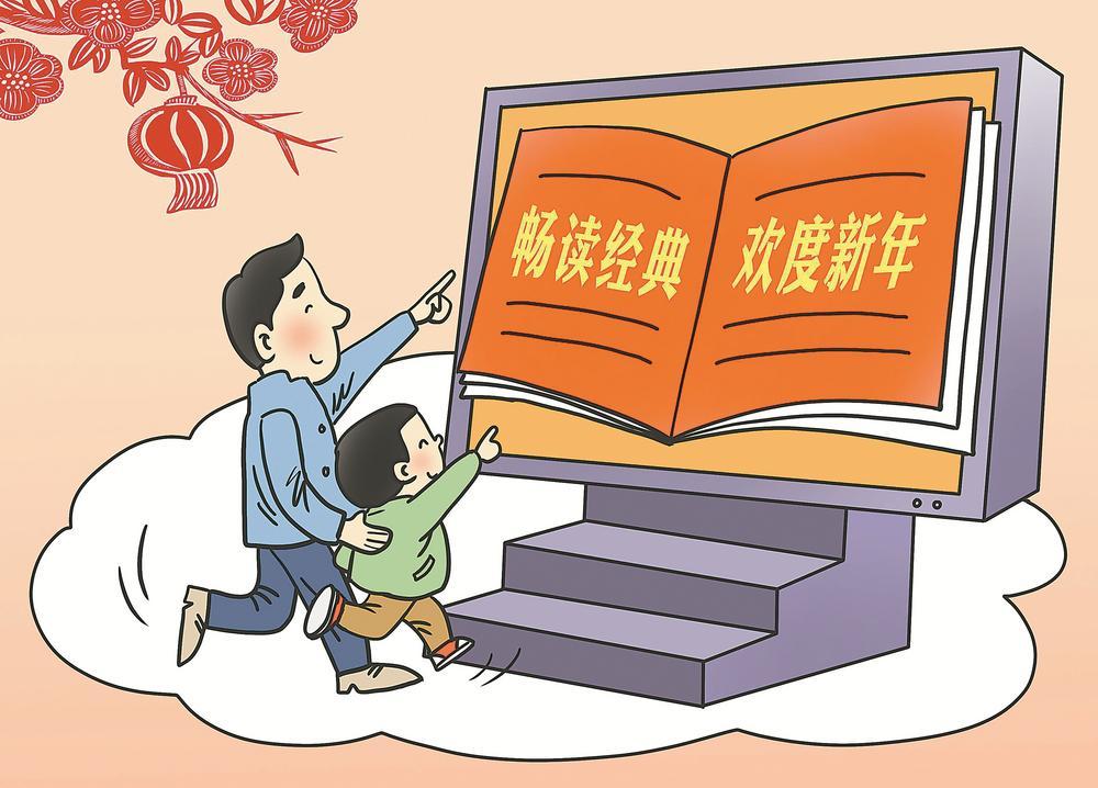 """安徽农家书屋 乡村振兴""""加油站"""""""